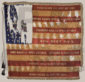 Second State Color, 47th Regiment, Pennsylvania Volunteer Infantry. Presented to the Regiment, Spring 1865; documents the Regiment's major engagements. Source: Pennsylvania Capitol Preservation Committee (1985.058. State Color, Horstmann Brothers and Company, v1p127).
